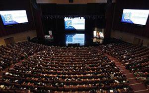 کنفرانس بینالمللی مدیریت